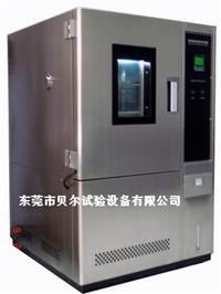桌上型恒温恒湿箱/恒温恒湿机/恒温恒湿试验箱 BE-TH