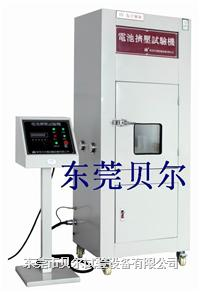 锂电池挤压试验机/挤压试验机/挤压测试机/电池挤压试验机 BE-6045
