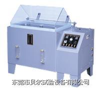 标准型盐雾试验机 BE-CS-90