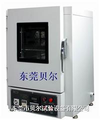 桌上型烤箱 BE-101