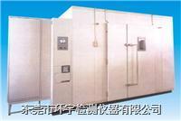 恒温恒湿室/步入式试验室 BE-TH-R