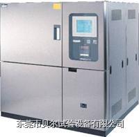 冷热冲击试验箱/高低温冲击试验箱 BE-CH-100