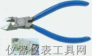AP-125GS塑料水口钳|日本三山牌3.PEAKS剪钳