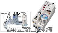 优琳多条件焊锡控制器/UNIX/USP-870