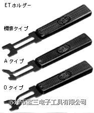 日本ETH-8
