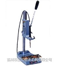 支撑工具SRM-20