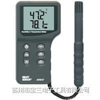 温湿度计AR847