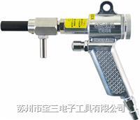 W301-ES-22气动除尘器