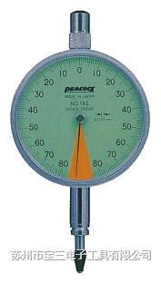 日本孔雀PEACOCK牌15Z比测型量表