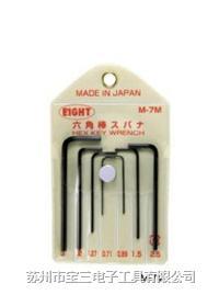 日本EIGHT牌