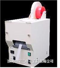 YAESU上等素/ZCUT-6/自动胶带切割机