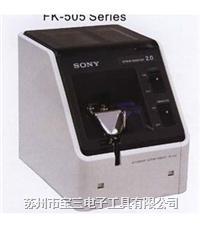 SONY自动螺丝供给机/SONY/FK-523