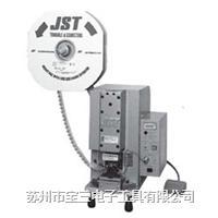 JST日压牌/AP-F6/卷带式压接端子用压接机