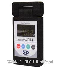 SSD日本西西帝/DZ4/静电测试仪