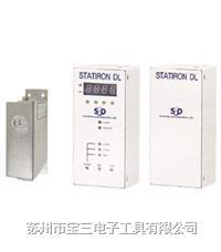 SSD日本西西帝/DL/静电监视测定器