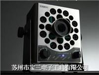 TRINC日本高柳/TAS-184