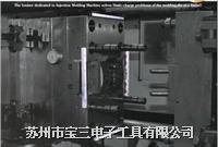 TRINC日本高柳/TAS-310