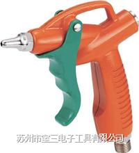 日本TRUSCO中山 TD-100 气动吹尘枪