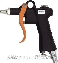 日本TRUSCO中山 TD-60-R 气动吹尘枪