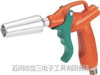 日本TRUSCO中山 TD-100-DX 气动吹尘枪