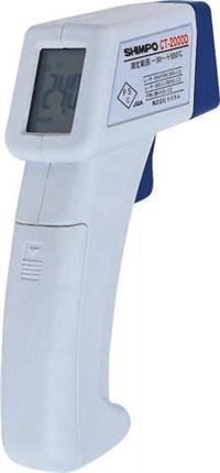 日本新宝SHIMPO/放射温度计/CT-2000D