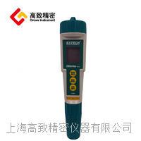 防水型笔式余氯测定仪 CL200+