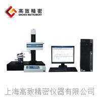 粗糙度检测仪 JB-4C