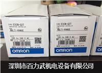 欧姆龙温控器E5CZ-R2MT,E5CZ-Q2MT 欧姆龙温控器E5CZ-R2MT,E5CZ-Q2MT