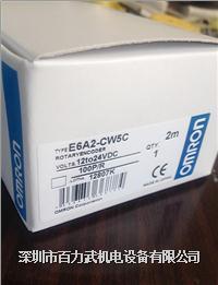欧姆龙编码器E6C2-CWZ6C 360P/R 1024P/R,E6A2-CW5C 100P/R E6C2-CWZ6C 360P/R 1024P/R,E6A2-CW5C 100P/R