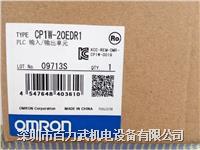 OMRON欧姆龙CP1W-40EDR,CP1W-20EDR1,CP1W-ADB21