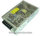 电源,GF10-1B-DM 24V0.5A,GF120-1B-AM 24V5A