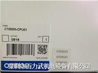 欧姆龙plc,c1000h-cpu01-ev2,c1000h-cpu01-ev1,c500-bc081,3g2a5-bc081