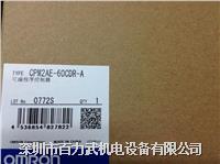 欧姆龙plc,CPM2A-40CDT1-D
