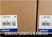 OMRON欧姆龙CPM1A-MAD01,CPM1A-DRT21 OMRON欧姆龙CPM1A-MAD01,CPM1A-DRT21