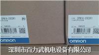 OMRON欧姆龙CS1D-CPU42S,CS1D-BI092 OMRON欧姆龙CS1D-CPU42S,CS1D-BI092