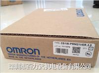 欧姆龙plc,CS1W-RPT01 CS1W-RPT01