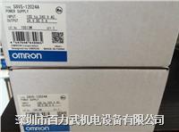 欧姆龙开关电源S8VS-12024A S8VS-01524 S8VE-12024