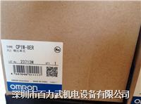 欧姆龙plc,CP1W-8ER CP1W-8ER