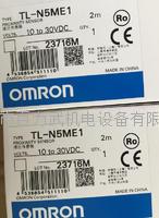 欧姆龙角度开关TL-N7MD1,TL-N5ME1 TL-Q5MD1-Z