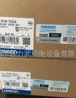 欧姆龙plc CP1W-TS002 CP1W-TS004