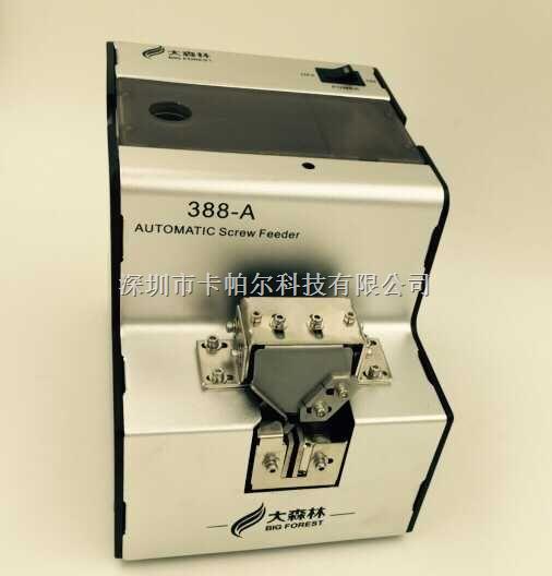 大森林自动螺丝机/自动胶纸(胶带)切割机/自动标签剥离机/胶纸机支架