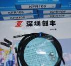 台湾KGN光纤