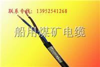 澳门葡京网址电缆生产厂家规格型号齐全有证书