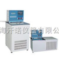 高精度低温恒温槽/高精度低温水浴 GDH系列