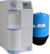 (经济型)系列分体式超纯水机 PCR