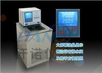 高低温一体恒温循环器厂家 HNGD系列