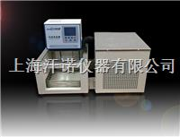 上海汗诺仪器透明玻璃低温水槽 HN-010TD-I