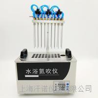 水浴氮吹仪 DN-24W