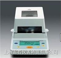 谷物、种子快速水分测定仪 JC-60