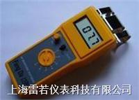 FD-G1感应式纸张水分仪 FD-G1